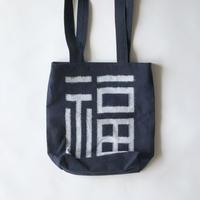 イスクラ / 伝統工芸品 久留米絣 福手さげ