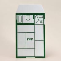 和紙田大學 / 間取り|コレッポチ ポチ袋 3枚入