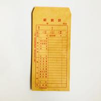 台湾製 給料ぶくろ  5pcs  [ Taiwan Select ] / 83 SELECT