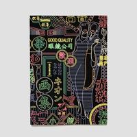 はらわたちゅん子 /赤線ネオン画集  [ BOOK ]