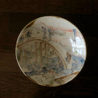 田川亞希 / 百人一首風景鉢