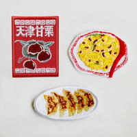 83SELECT / 刺繍ワッペン [中華 ]  3-Type