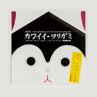 COCHAE / カワイイ・ヲリガミ [ 復刻版 ]