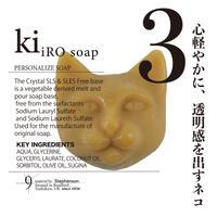 9.kyuu / ハコイリネコ Ki SOAP