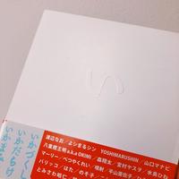 いか書籍 [BOOK] / 編集・制作83