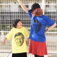Bill Gates TEE /  83