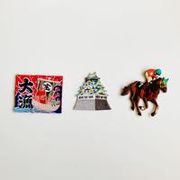 83SELECT / 刺繍ワッペン [ 未分類 ] |3-Type
