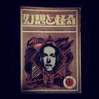 H.P.Lovecraft Brooch [ ラブクラフトブローチ ] / のそ子