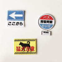 83SELECT / 刺繍ワッペン [ 町の看板 B] |3-Type