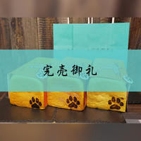 【完売御礼】高級生食パン ファミリア・デ・ゴールデン 3本