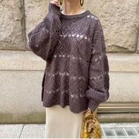 【11月上旬~発送】バルーン袖ami knit