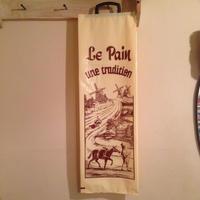 フランスパンのサック