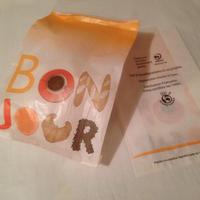 Bonjourパン屋さんの紙袋
