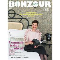 BONZOUR JAPON no65「パリでこんなホテルに泊まりたかった」