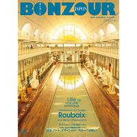 BONZOUR JAPON no53 「アーティスティックな北のリールへ」