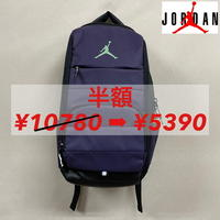 JORDAN BACKPACK PURPLE