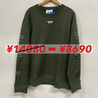 adidas PATCH SWEAT OD GREEN