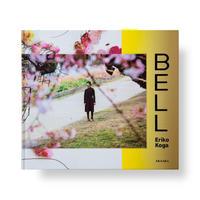古賀絵里子『BELL』