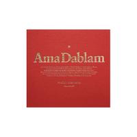 石川直樹 写真集 『Ama Dablam』