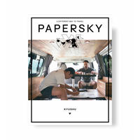 PAPERSKY no.63