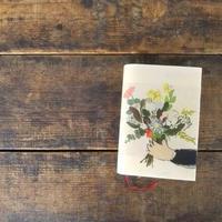 絵本なブックカバー『花束』
