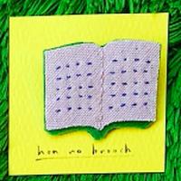 本のブローチ (グリーン)