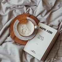 「11月の本」 単行本2冊パック