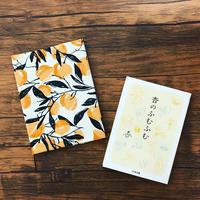纏うブックカバー『桃果のざわめき』秋柄【数量限定】