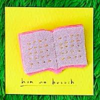本のブローチ (ピンク)