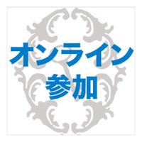 2022年1月12日 ひさよの絵本講座「竹取物語」