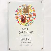 [雑貨]「2022年布川愛子さんカレンダー」