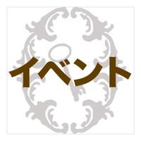 【店舗&オンライン】野坂悦子さんに聞く 絵本「空猫アラベラ」のこと&猫の絵本ブックトーク