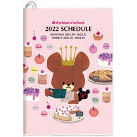 [雑貨]手帳「2022年版くまのがっこうブロック式ウィークリーダイアリー」B6 ピンク