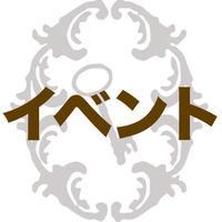 2020年10月28日 舘野鴻さんトーク「ひとり語り」