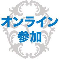 2021年1月30日 平田昌広 平田景 オンラインサイン会