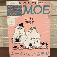 [雑誌]MOE 2020年11月号