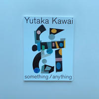 something/anything