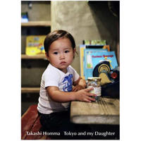Tokyo and my Daughter(完全版)
