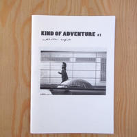 ATSUSHI SUGIE   KIND OF ADVENTURE