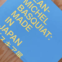JEAN MICHEL BASQUIAT   MADE IN JAPAN