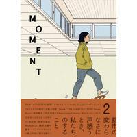 MOMENT 創刊第2号
