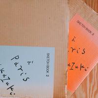 香月泰男スケッチ集 パリ篇Ⅰ・Ⅱ〔2冊セット〕