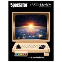 Spectator Vol.48