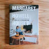 マーガレット・ハウエルの家