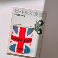 ビートルズ東京 100時間のロマン