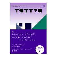tattva 発刊2号