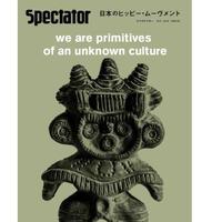 Spectator Vol.45   日本のヒッピー・ムーヴメント