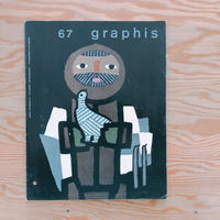 Graphis 67 (1956)