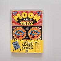 MOON TRAX