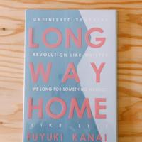 カナイフユキ LONG WAY HOME